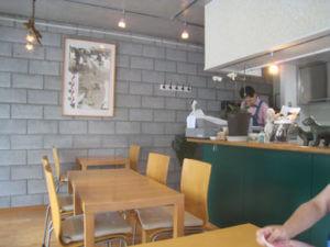 Ange Dog Cafe
