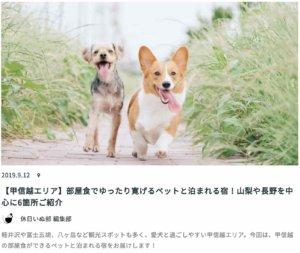 magazine11680