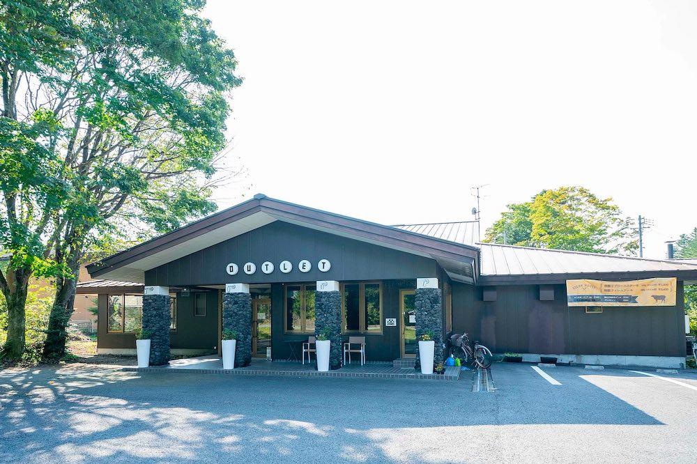 ソラ ホテル 軽井沢 アウトレット